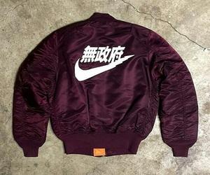 jacket, nike, and nike bomber jacket image