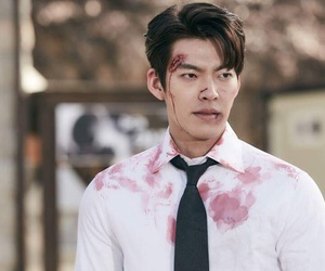 kim woo bin, black, and blood image