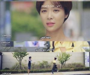 korea, Korean Drama, and kdrama image