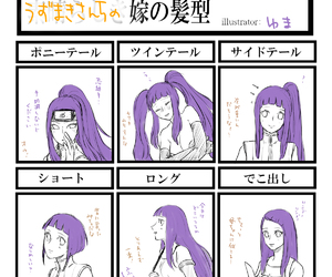 anime, uzumaki, and shippuden image