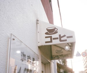 japan and coffee image