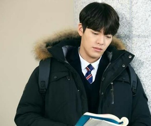 kim woo bin and uncontrollably fond image