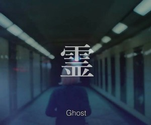 ghost and halsey image
