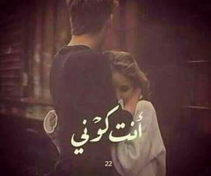 Image by Abdallh Alsayed