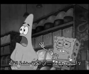 arab, arabic, and صور  image