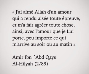 allah, matin, and sincere image