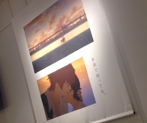 cafe, shibuya, and the girl who leapt through time image