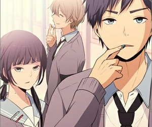 relife and 💊 image