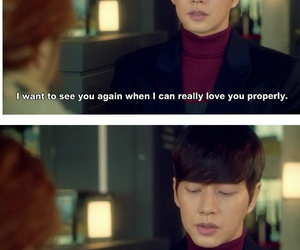 kdrama, cheese in the trap, and park hae jin image