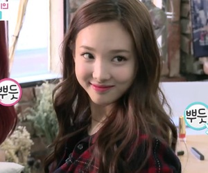twice, nayeon, and beauty image