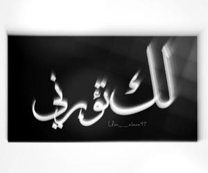سوري, تصاميمً, and ❤ image