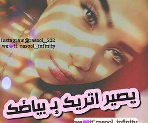صباح الخير, شفايف, and صباح الحب image
