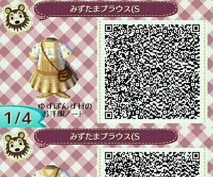 animal crossing, qr code, and new leaf image
