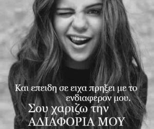 qoutes greek image