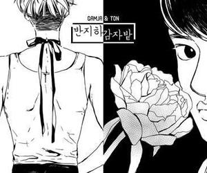 exo, fanart, and kai image