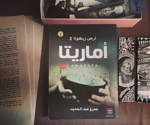 books, reading, and اقرأ image