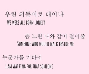 lonely, nct+u, and Lyrics image