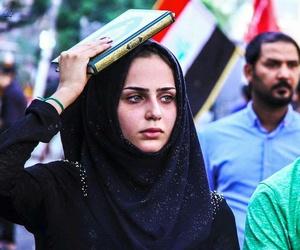 بغدادً, الكرادة, and العراق  image
