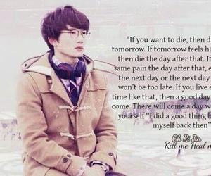 die, killing, and Korean Drama image