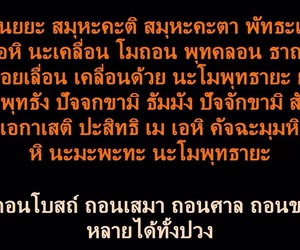 Image by รัน