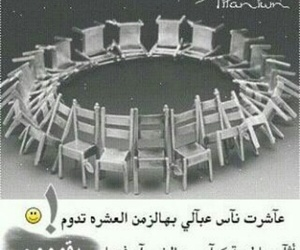 اشعار image