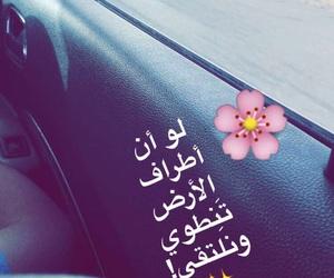 يوميات, بصره, and جات image
