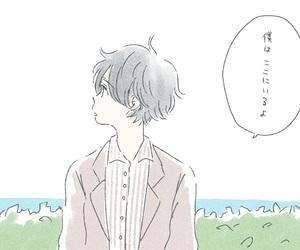 boy, 海, and イラスト image