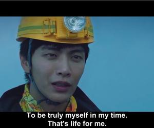 korean movie, lee min ki, and yeo jin goo image