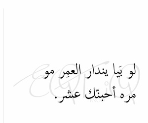 Image by فنــوو السـآامرائيّـة '