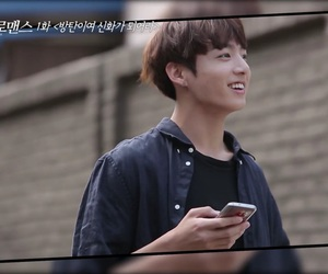 bts, jungkook, and celebrity bromace image