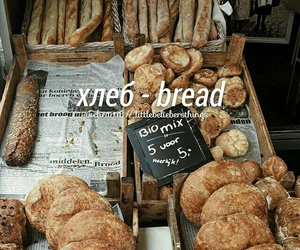 bread, definition, and food image