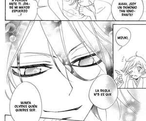 manga, kamisama hajimemashita, and shojo image