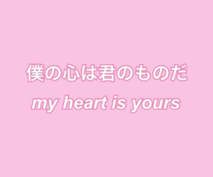 quote, love, and japan image