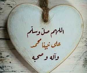الجُمعة and جمعة image