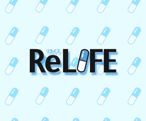 anime, mangas, and relife image