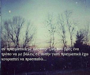 Image by Gioiliap_taf9