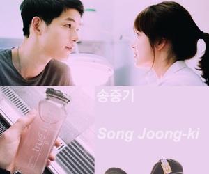 drama, korean, and pink image