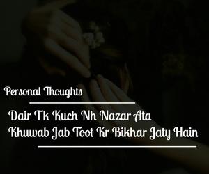 poetry, adi, and urdu image