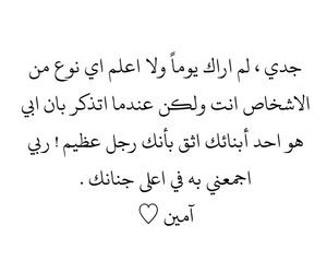 بنت بنات شباب رجال, تومبوي بويه تمبلر احبك, and اسلام الاسلام الله صدقه image