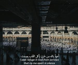 arab, ربِّ, and اسﻻم image