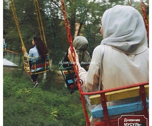 carousels, hijab, and muslim girls image