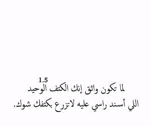حُبْ and وَجع image