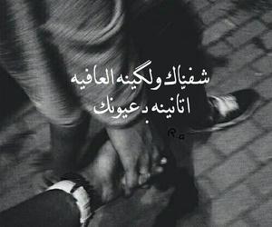 ﻋﺮﺑﻲ, ﺍﻏﺎﻧﻲ, and عًراقي image