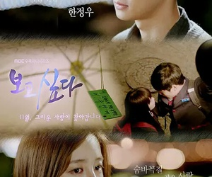 i miss you and kim so hyun image