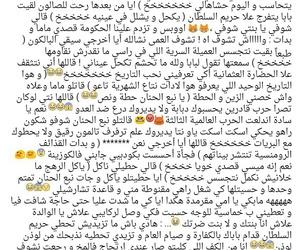dz, حكاية, and جزائر image