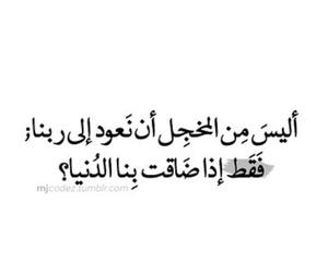تحشيش عراقي, العراق , and تّحَشَيّشَ image