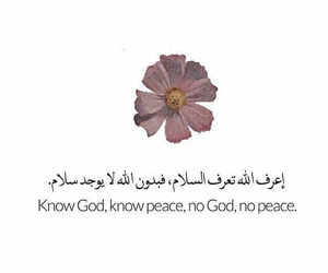 peace, god, and islam image