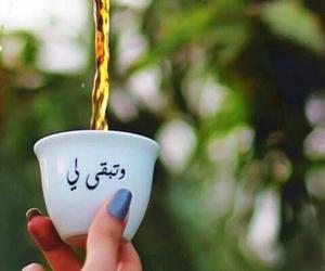 عربي and قهوة image