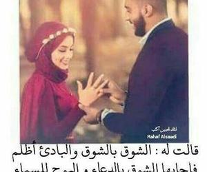 حُبْ, حُبِيُبِيُ, and فرحه image