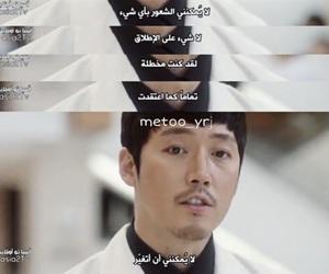 Korean Drama, kdrama, and beautiful mind image
